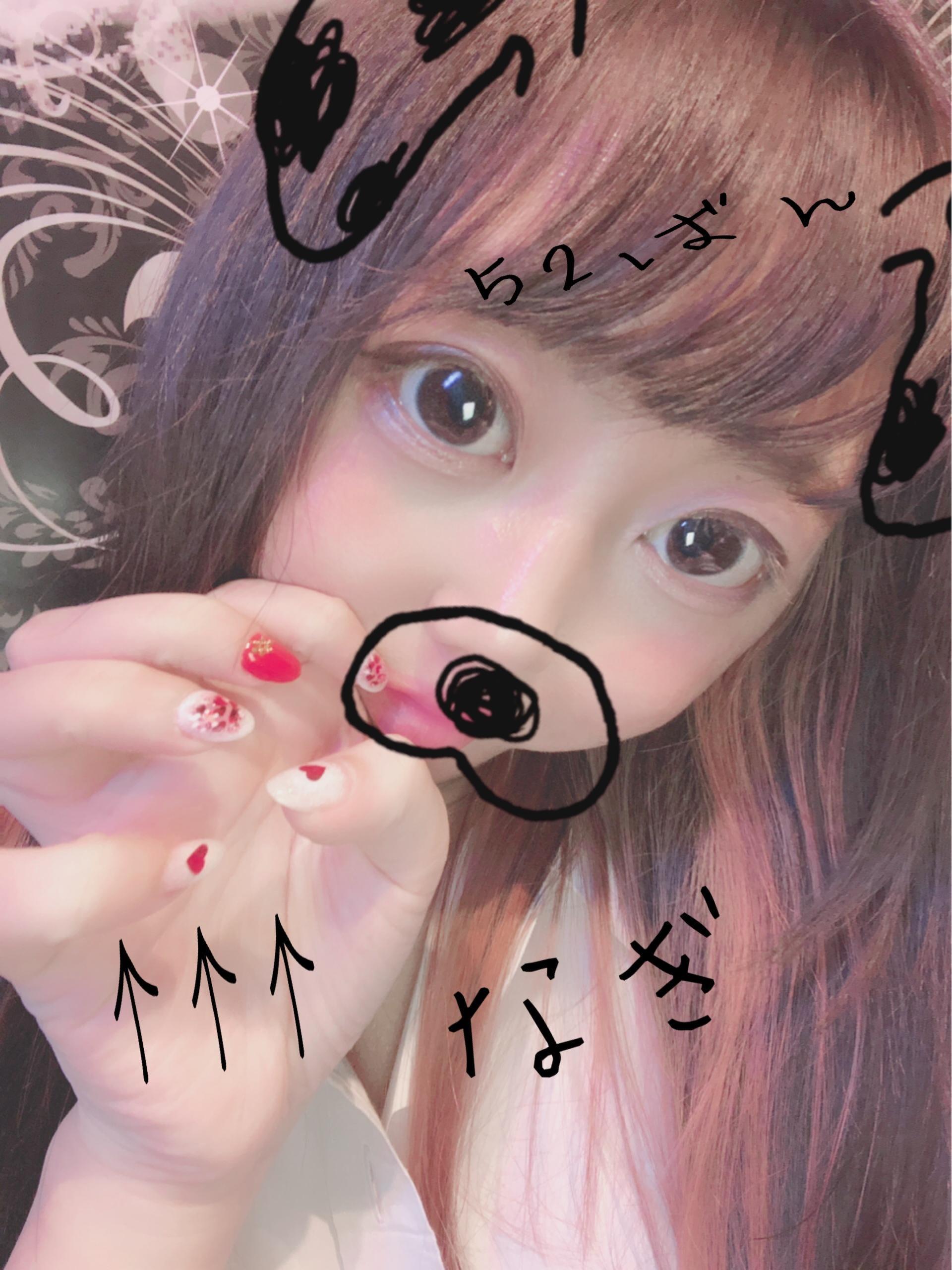 「こんばんわんっ!」12/07(金) 19:15 | なぎの写メ・風俗動画