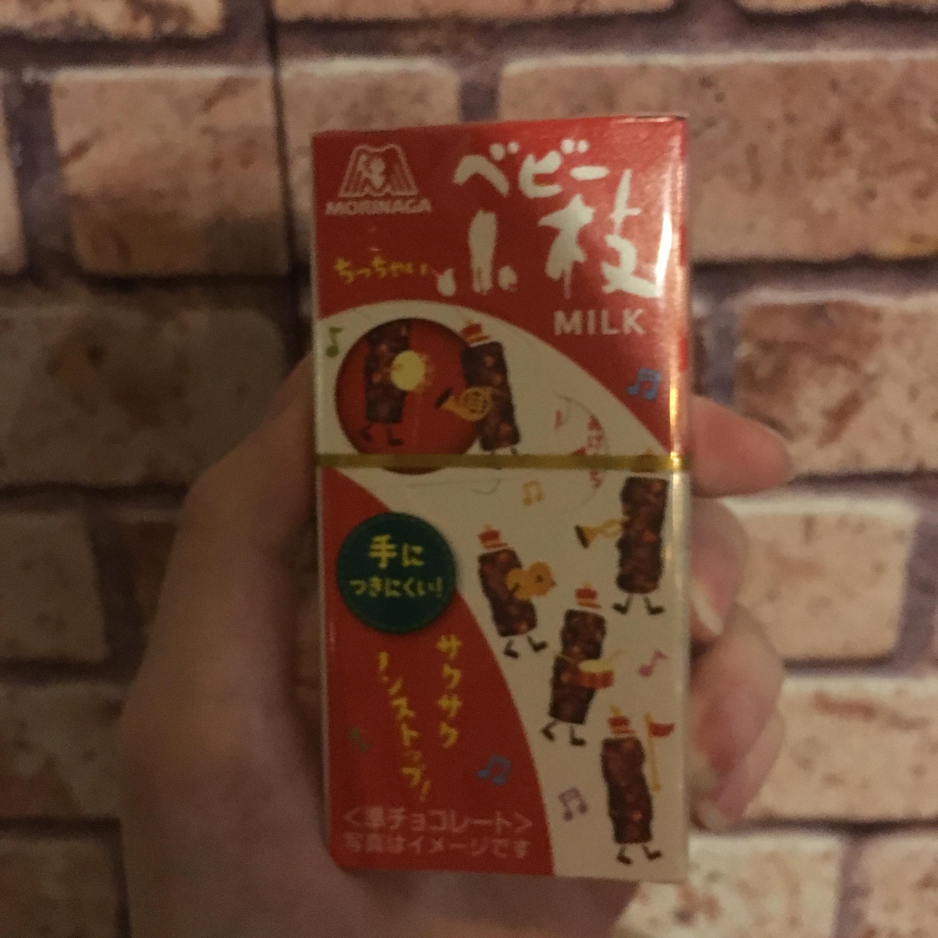 「お礼」12/07(金) 20:09 | あやこの写メ・風俗動画