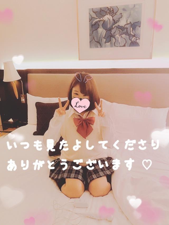 「みたよ嬉しいぃ!!」12/07(金) 20:24 | みるくの写メ・風俗動画