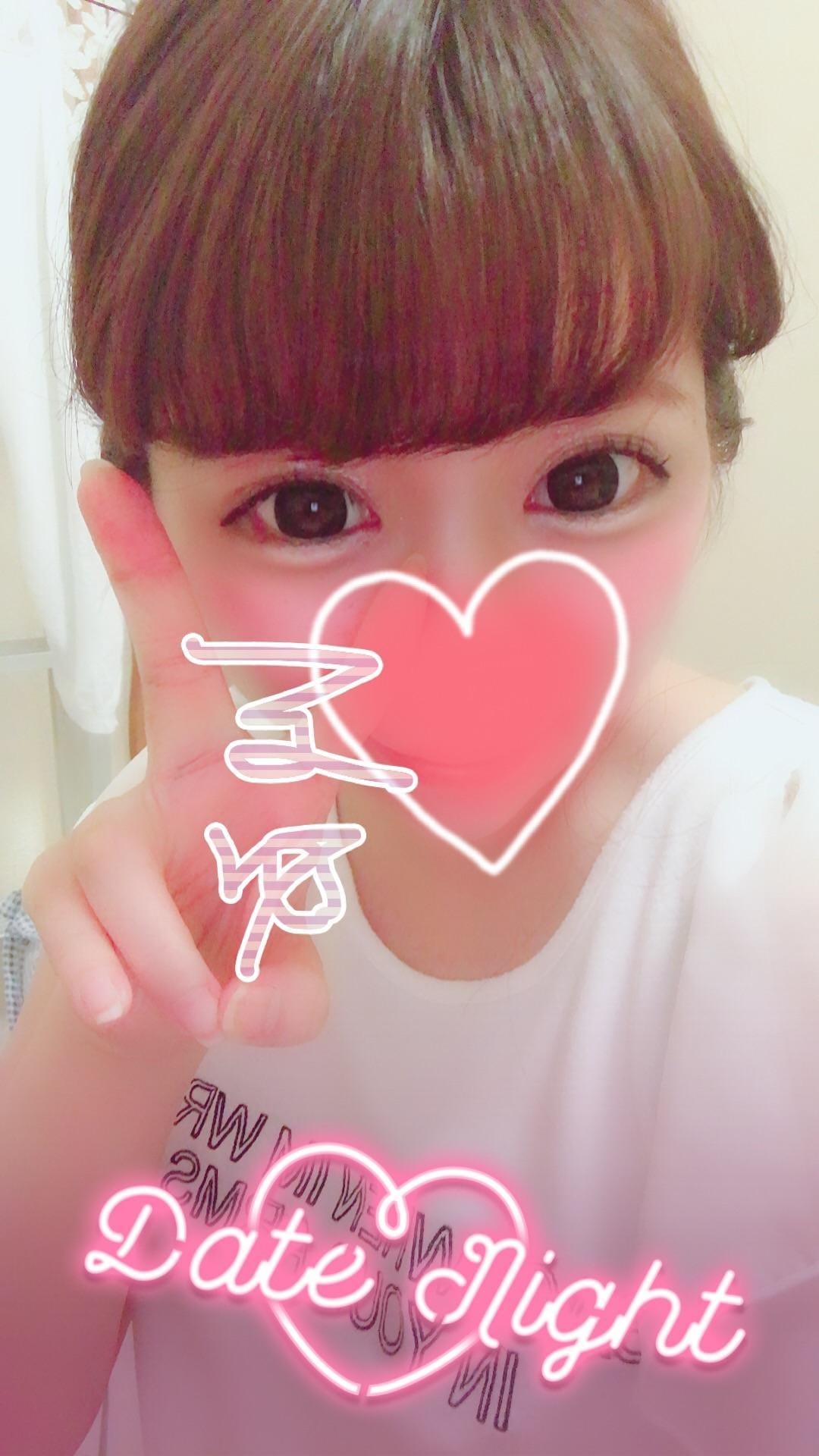 「あめ♡」12/07(金) 20:29 | いおり☆激かわの写メ・風俗動画