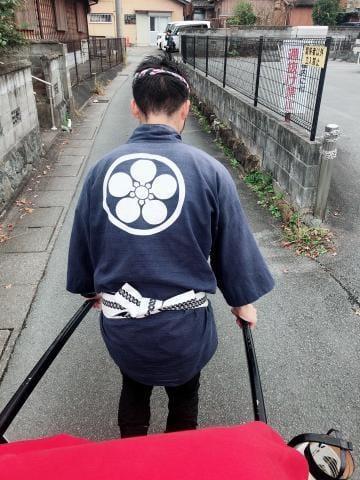 「人力車のお兄さん★」12/07日(金) 20:51 | のあの写メ・風俗動画