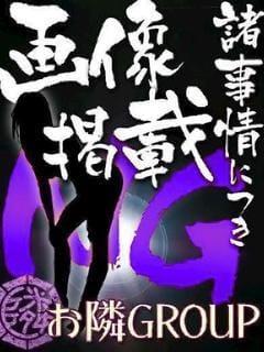 「今週の出勤予定」12/07日(金) 20:53 | かりんの写メ・風俗動画