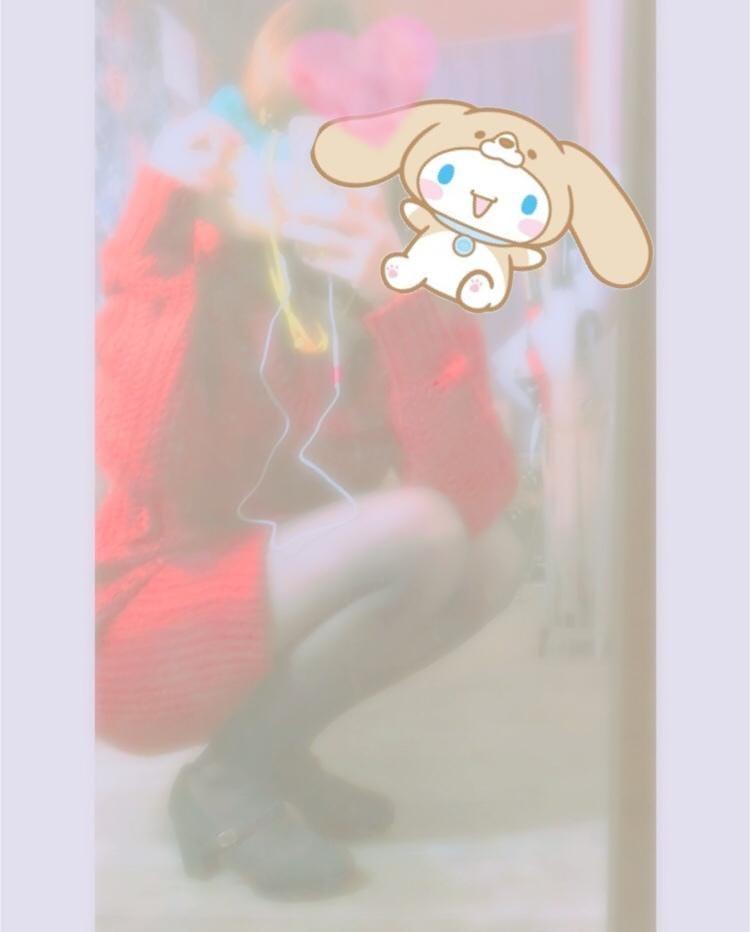 「お礼!お尻は安産型!?」12/08(土) 00:36 | あゆみの写メ・風俗動画