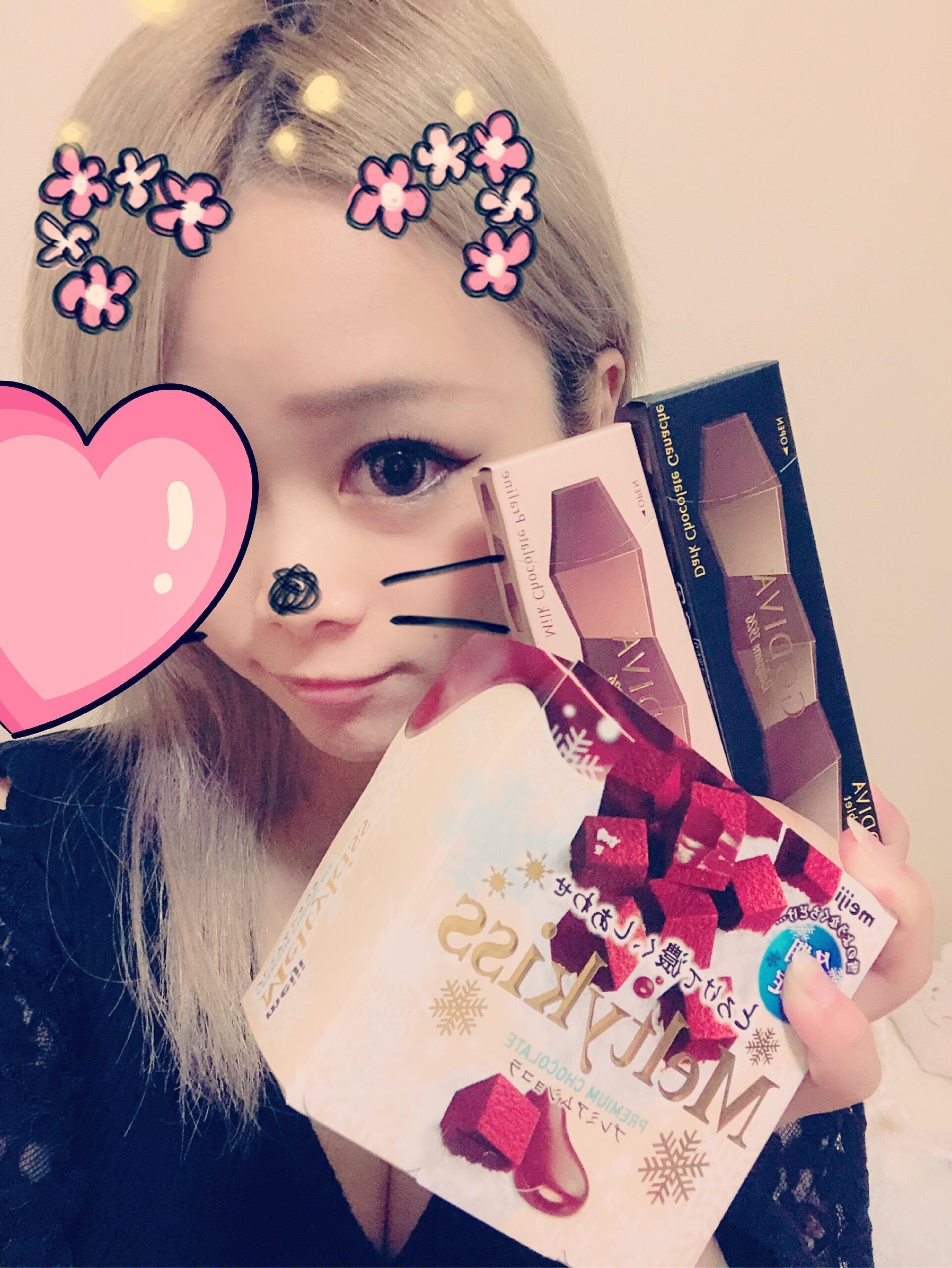 「ありがとう♡」12/08(土) 03:09 | ゆな※リピ率No1の美少女の写メ・風俗動画