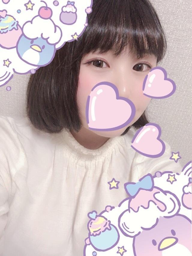「仲良し様♡お礼」12/08日(土) 05:00 | みくの写メ・風俗動画
