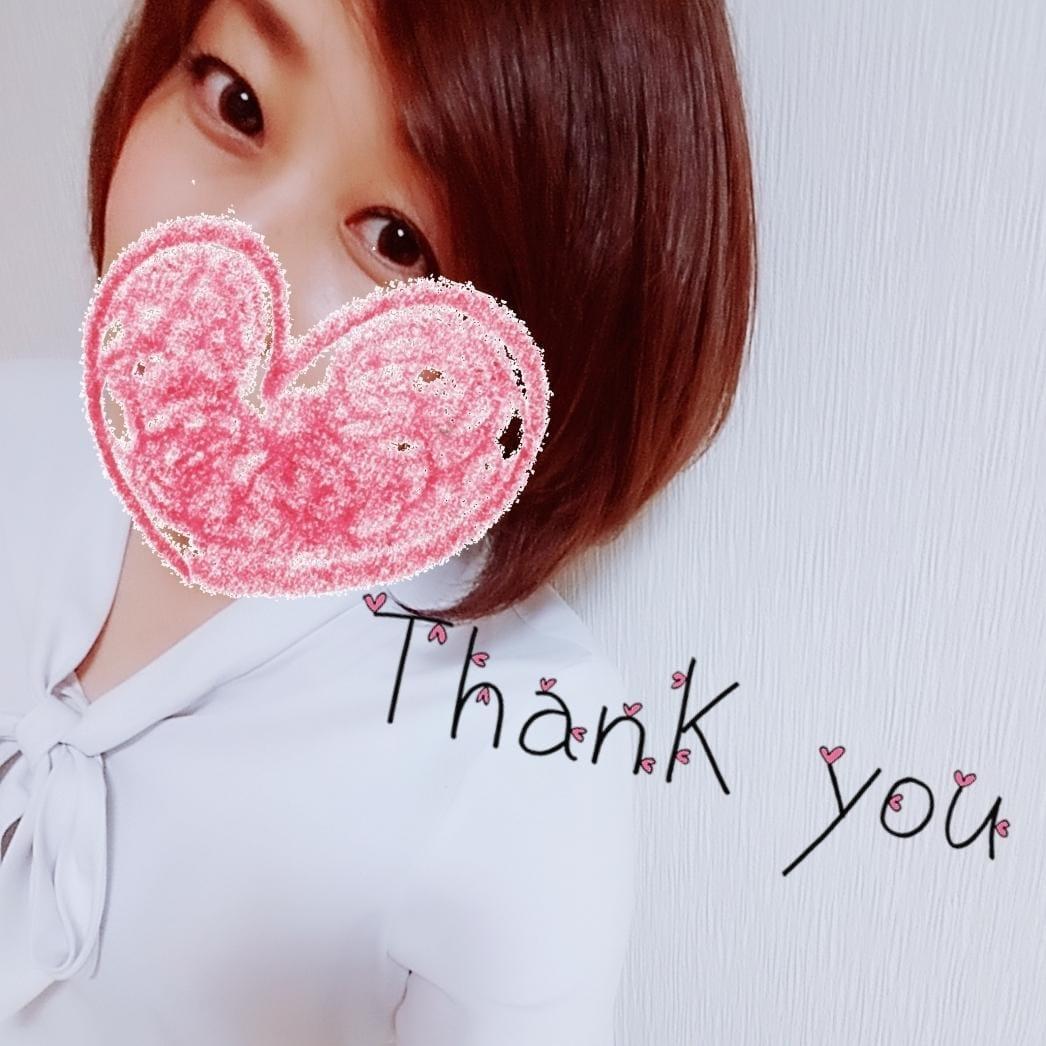 「ありがとうございました☆」12/08(土) 05:10   ゆきの写メ・風俗動画