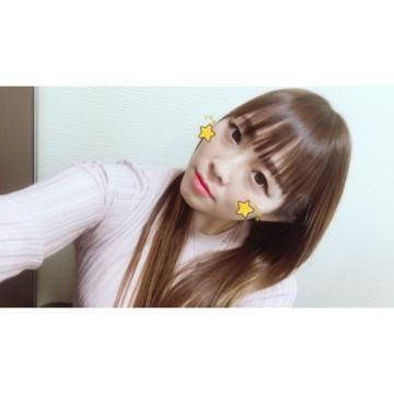 「?」12/08(土) 10:48 | 葉月の写メ・風俗動画