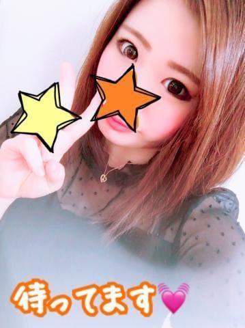 「出勤」12/08(土) 12:26 | ひまりの写メ・風俗動画