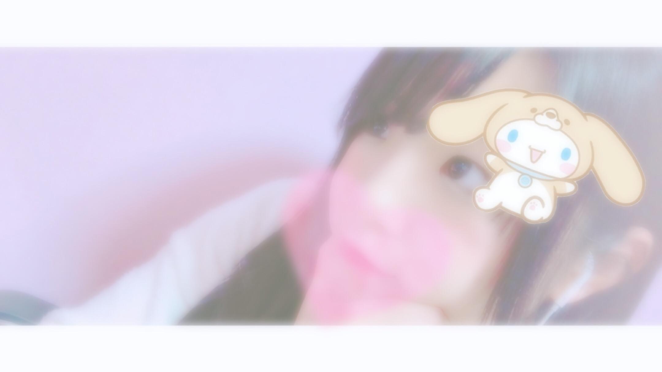 「お礼♪♪」12/08(土) 13:50 | あゆみの写メ・風俗動画