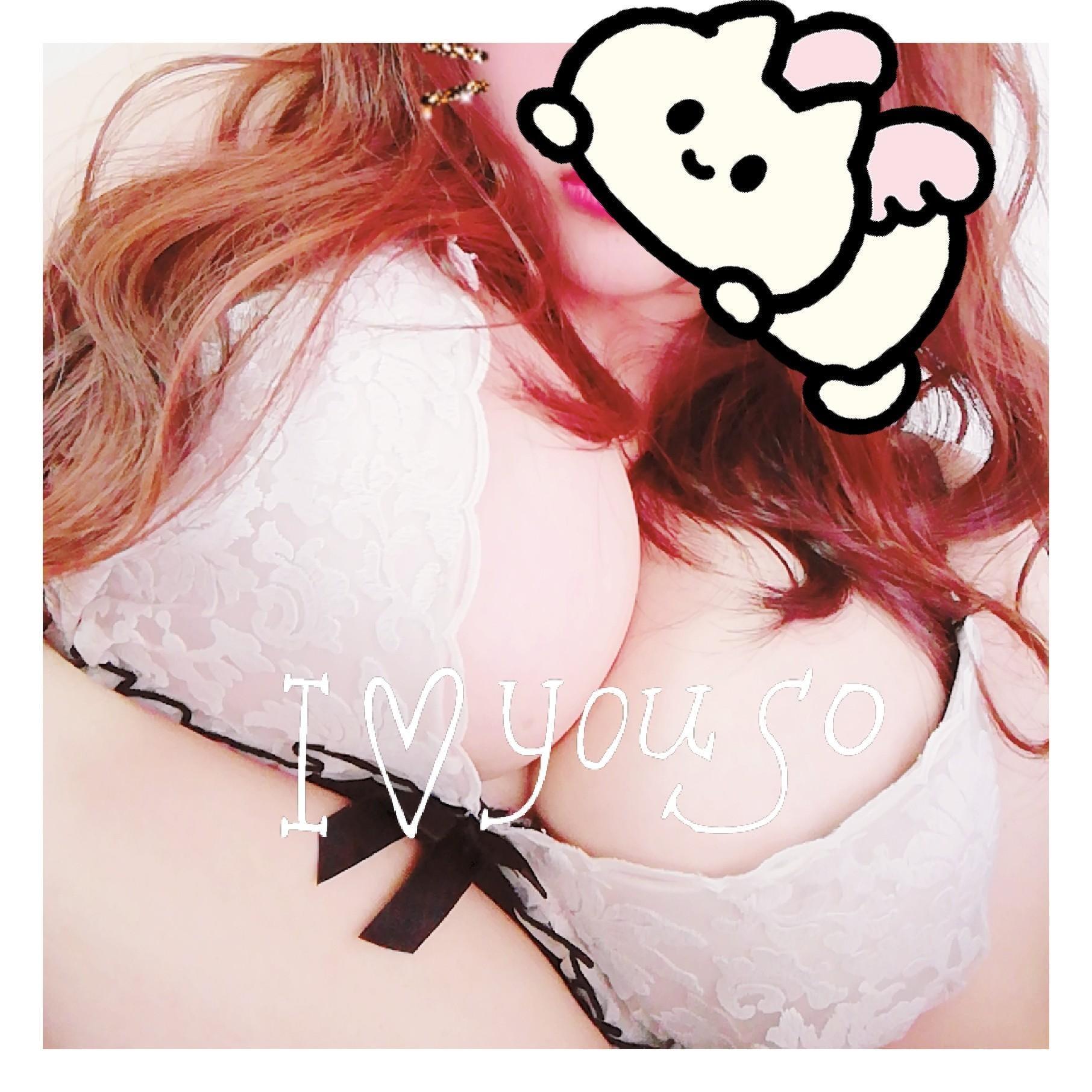 「わーい♡♡」12/08(土) 16:01 | つばさの写メ・風俗動画