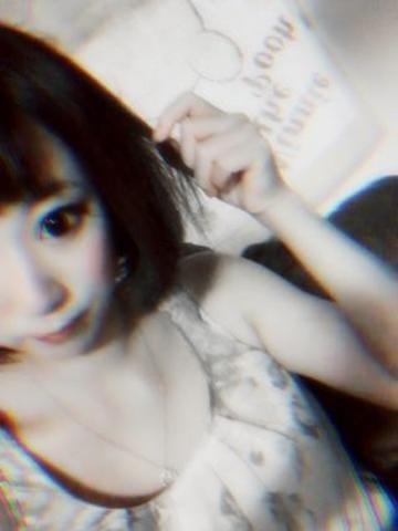 「かんりょーーーっ♡」12/08(土) 17:42 | りおなの写メ・風俗動画