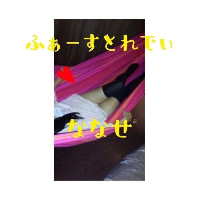 「«お夕飯なにがいい?»」12/08日(土) 17:46 | ななせの写メ・風俗動画