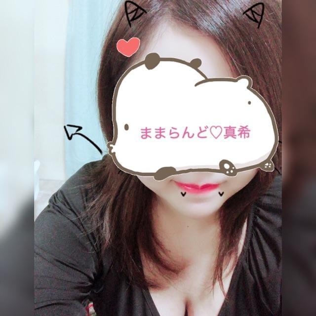 真希★☆上玉の素人娘「出勤(*´ω`*)」12/08(土) 21:06 | 真希★☆上玉の素人娘の写メ・風俗動画