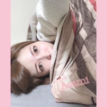 「[お題]from:香山リカ子さん」12/08(土) 21:21   あさみの写メ・風俗動画