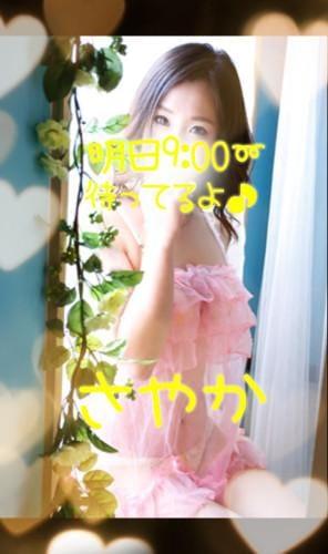 「こんばんは☆」12/08(土) 22:41   サヤカの写メ・風俗動画