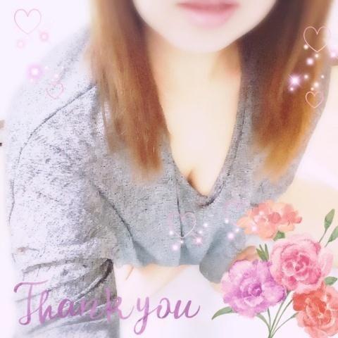 「お礼(^-^)/」12/08(土) 22:52 | 上原 雪の写メ・風俗動画