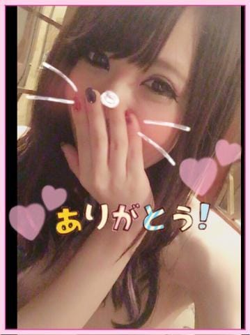 「ありがとう?」12/08(土) 23:32   ココの写メ・風俗動画