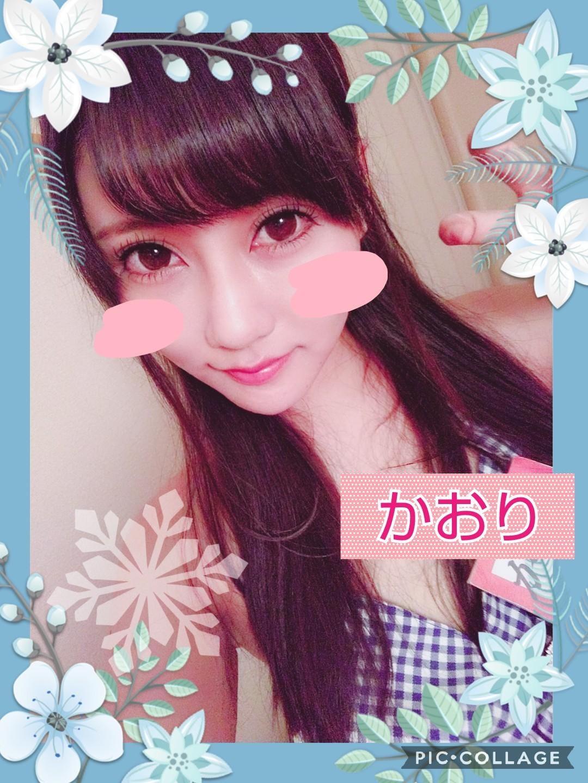 「☆★ハーフアップ★☆」12/08(土) 23:40 | かおりの写メ・風俗動画