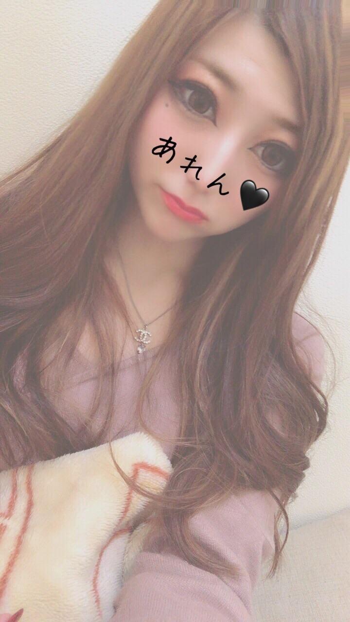「おれい」12/09日(日) 00:58 | あれんの写メ・風俗動画
