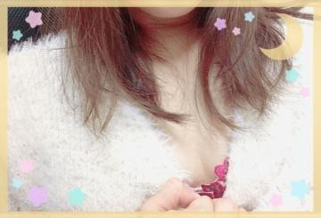 なごみ「今日もありがとう??」12/09(日) 01:36 | なごみの写メ・風俗動画