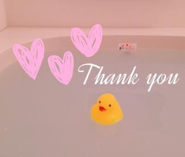 「ありがとう?」12/09(日) 01:39   ゆみの写メ・風俗動画