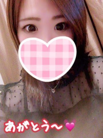 「ありがとうございます」12/09(日) 01:44 | ひまりの写メ・風俗動画