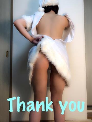 いちる「ありがとうございました。」12/09(日) 01:46 | いちるの写メ・風俗動画