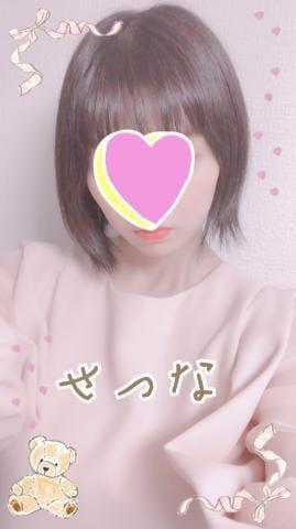 「Thank you???」12/09(日) 02:29 | 新人せつなの写メ・風俗動画