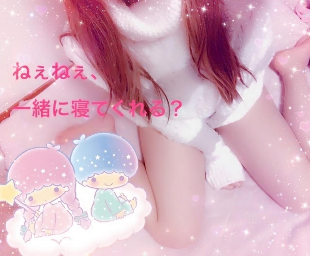 「雪=シンシン」12/09(日) 04:05 | ゆり/特進の写メ・風俗動画