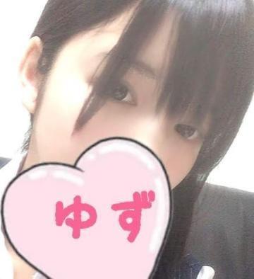 ゆず「明日も!!」12/09(日) 04:30 | ゆずの写メ・風俗動画