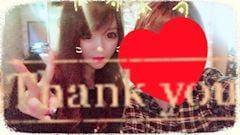 「ありがとう」12/09(日) 05:55 | みほ 奥様の写メ・風俗動画