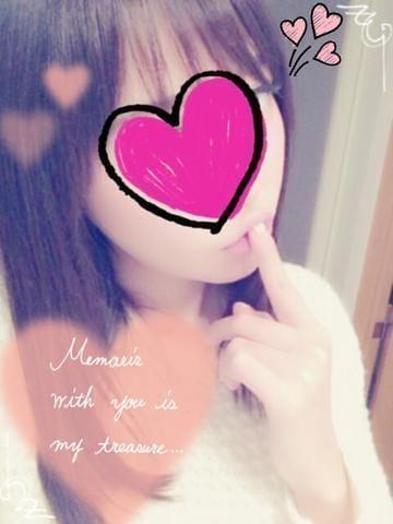 「大久保のTさん☆」12/09(日) 07:29   このはの写メ・風俗動画