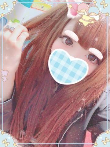 「おちゅ?」12/09(日) 07:32 | アイの写メ・風俗動画