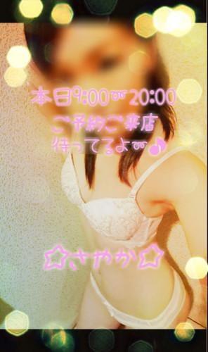 「おはよう~♪」12/09(日) 09:31   サヤカの写メ・風俗動画