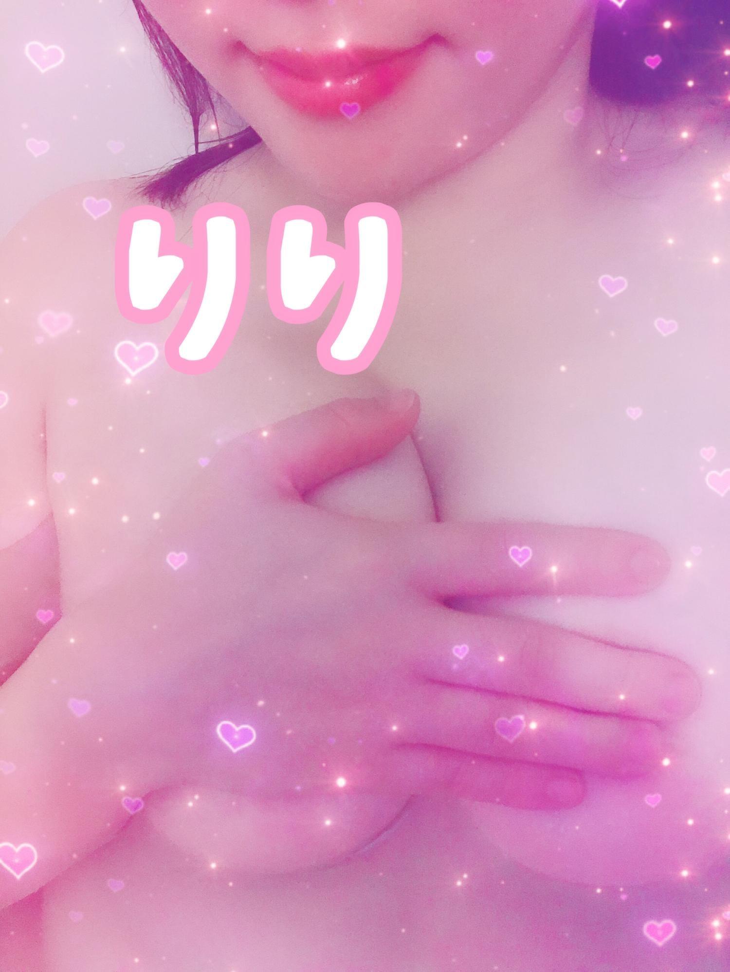 11時から 12-09 11:05 | りりの写メ・風俗動画