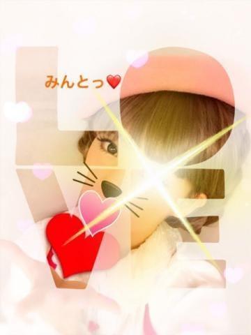 「20時まで☆」12/09日(日) 11:15   みんとの写メ・風俗動画