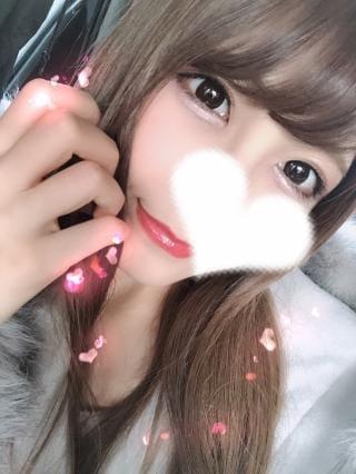 「出勤してます!」12/09日(日) 12:44 | 早川 るみの写メ・風俗動画