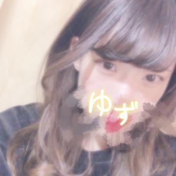 ゆず「こんにちわ〜」12/09(日) 13:50 | ゆずの写メ・風俗動画