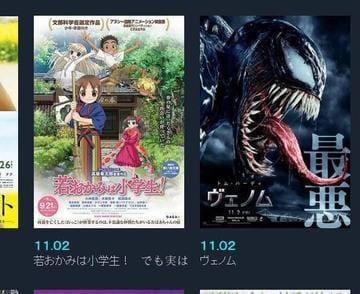 「Big boobs」12/09(日) 15:31   ゆうりの写メ・風俗動画