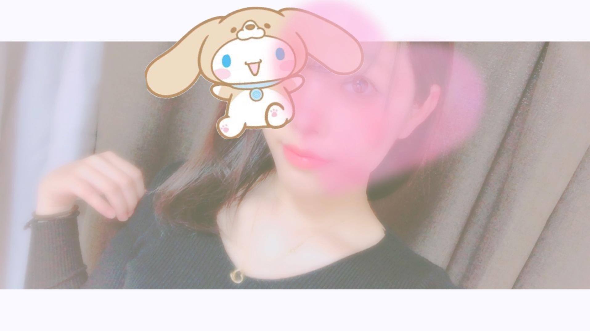 「うひゃひゃっ♪♪」12/09(日) 15:44 | あゆみの写メ・風俗動画