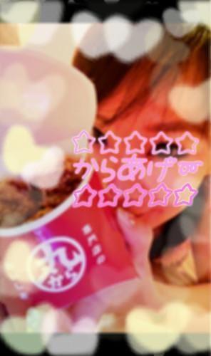 「からあげ大好き~♪」12/09(日) 15:50   サヤカの写メ・風俗動画