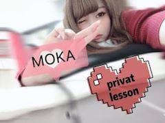 「ありがとう」12/09(日) 16:31 | モカの写メ・風俗動画