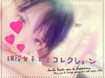「出勤☆」12/09(日) 18:35   このはの写メ・風俗動画