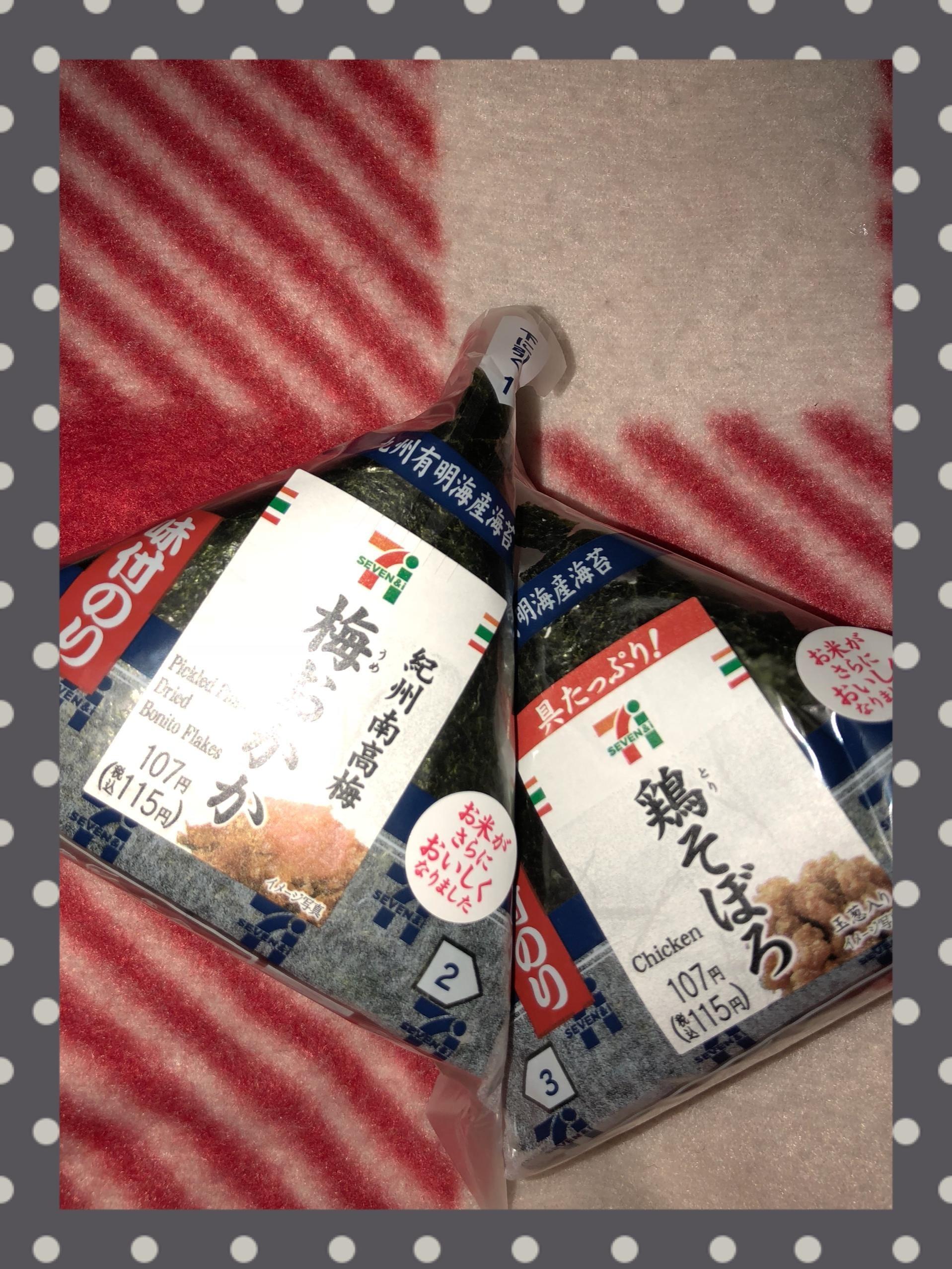 「こんばんはっ(*´?`*)」12/09(日) 18:54   いずみの写メ・風俗動画