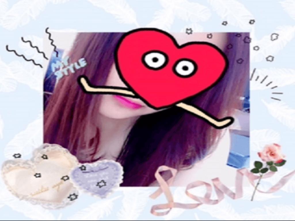 「アンリのお客様♡♡」12/09(日) 19:22 | つばさの写メ・風俗動画