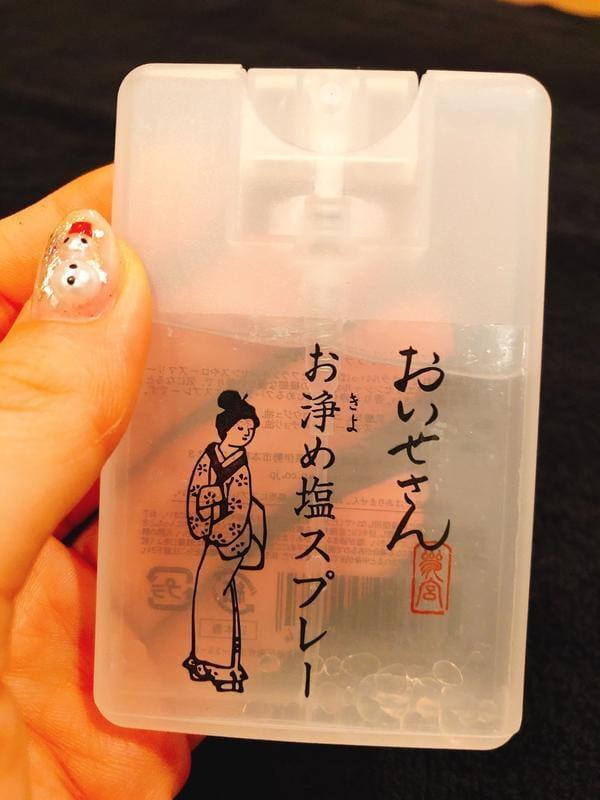 「おいせさん」12/09(日) 19:29 | じゅりの写メ・風俗動画