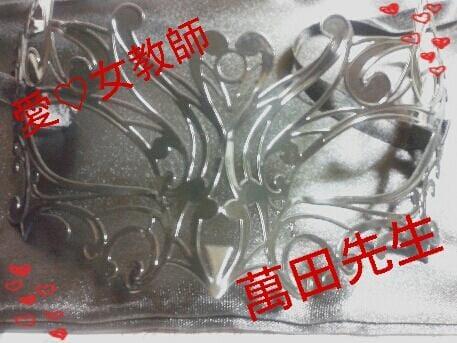 萬田先生「こんばんは(^o^)」12/09(日) 19:32 | 萬田先生の写メ・風俗動画
