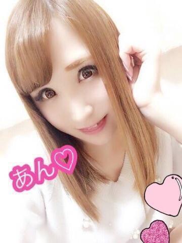 「出勤!」12/09(日) 20:06 | アンの写メ・風俗動画