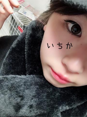 一華~イチカ「いちかの1日?」12/09(日) 20:15   一華~イチカの写メ・風俗動画