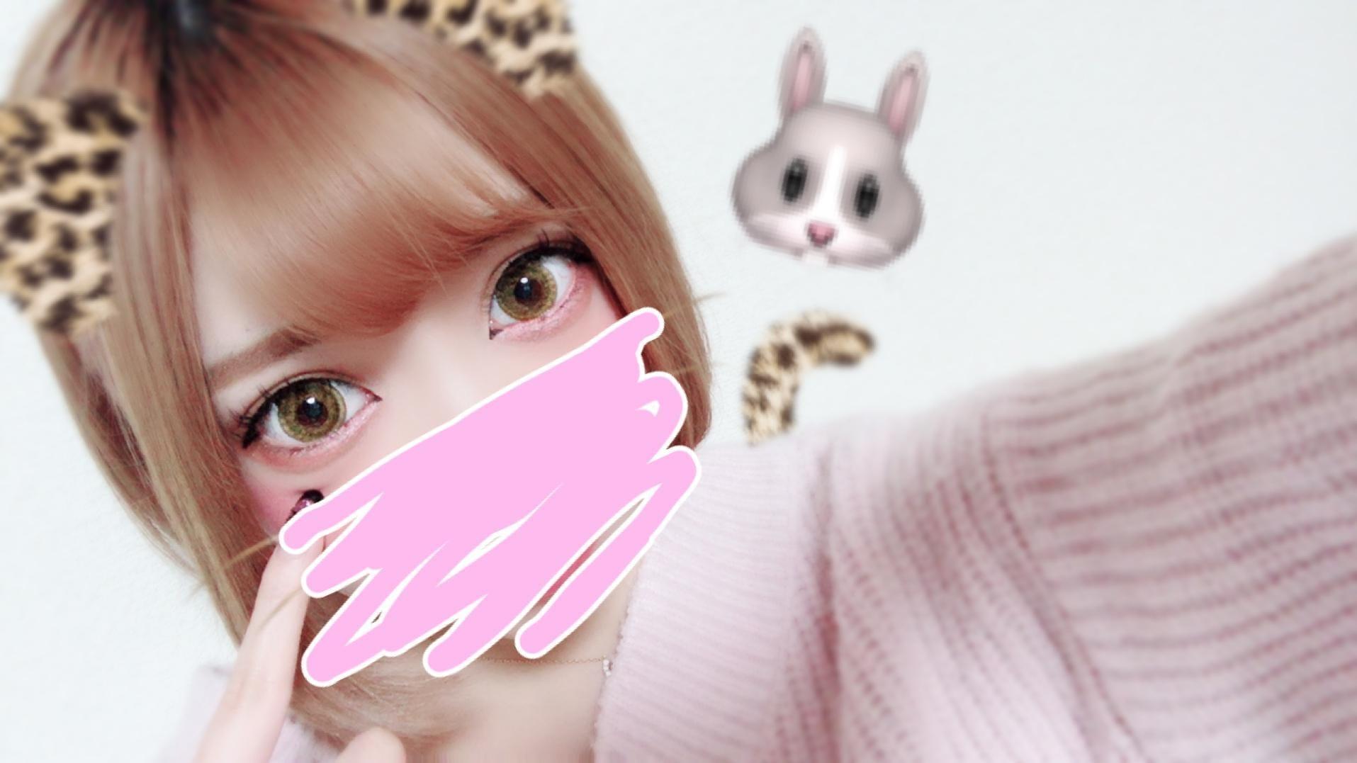 みなみ☆極上スレンダー美少女「残り2日」12/09(日) 20:15 | みなみ☆極上スレンダー美少女の写メ・風俗動画